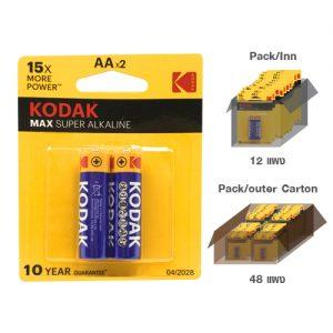 KODAK MAX SUPER ALKALINE AA (2 pack)