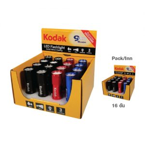 KODAK 9 LED 46 Lumens