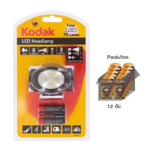 KODAK LED Headlamp 70 Lumens (1Pack)