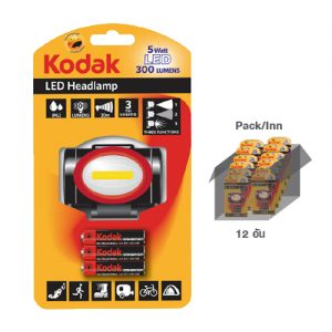 KODAK LED Headlamp 300 Lumens (1 pack)