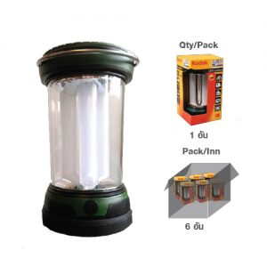 KODAK Lantern 75 Lumens