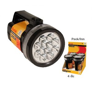 KODAK LED Flashlight 58 lumens (1Pack)