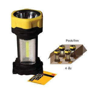 KODAK LED Flashlight Handy 220 (1Pack)