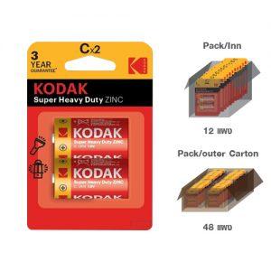 KODAK MAX SUPER ALKALINE C (2 pack)