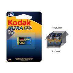 KODAK ULTRA LITHIUM CR2 (1 pack)