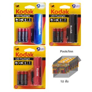 KODAK 9 LED  46 Lumens (1 pack)