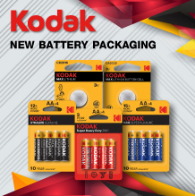 KODAK NEW BATTERY PACKAGING